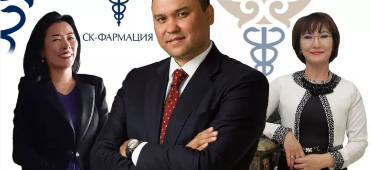 Несостаявшийся политик Тогжан Кожалиева на подхвате самой грязной коррупционной мрази страны.